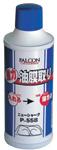パワーアップジャパン FALCON <ウインドウォッシャータイプ油膜取り>強力油膜取りニューシャーク P558 入数100 ケース3 計300