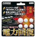 パワーアップジャパン FALCON バッテリー強化剤T6 VC01 入数100 ケース1 計100 【NF店】