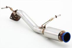 FUJITSUBO フジツボ マフラー RIVID車種:マツダ デミオ 1.5 DT 2WD 型式:LDA-DJ5FS H26.10~ 【860-41545】 【NF店】