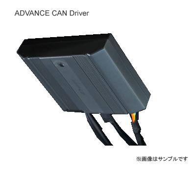 Defi デフィ メーター Defi ADVANCE CAN Driver  DF15601 【NF店】