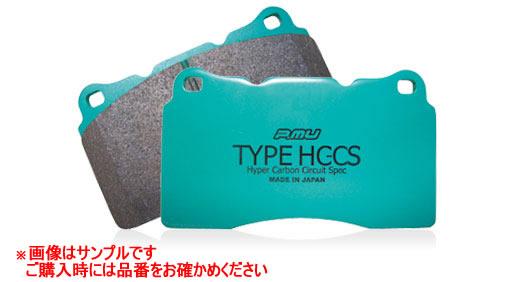 projectμ プロジェクトミュー ブレーキパット TYPE HC-CS フロント F261 【NF店】