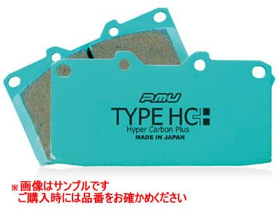 projectμ プロジェクトミュー ブレーキパット TYPE HC+ フロント F261 【NF店】