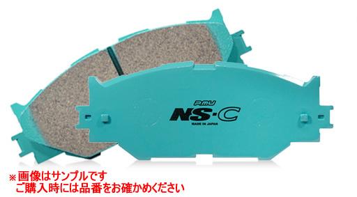 projectμ プロジェクトミュー ブレーキパット NS-C フロント F150 【NF店】