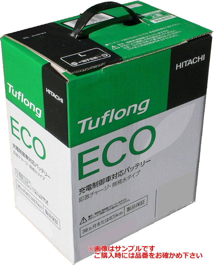 日立化成 Tuflong ECO タフロングエコ バッテリー 90D26L 【NF店】