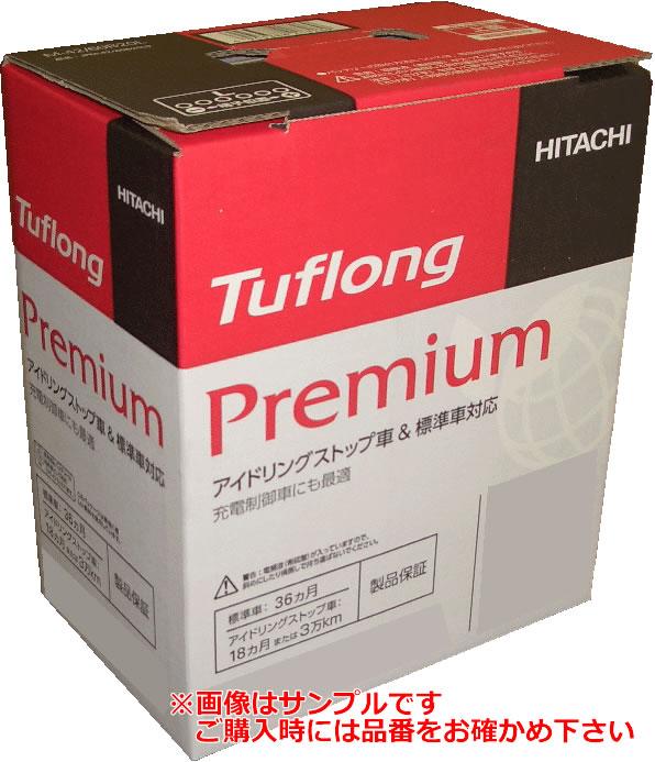 日立化成 Tuflong Premium タフロングプレミアム バッテリー N-55/70B24L 【NF店】