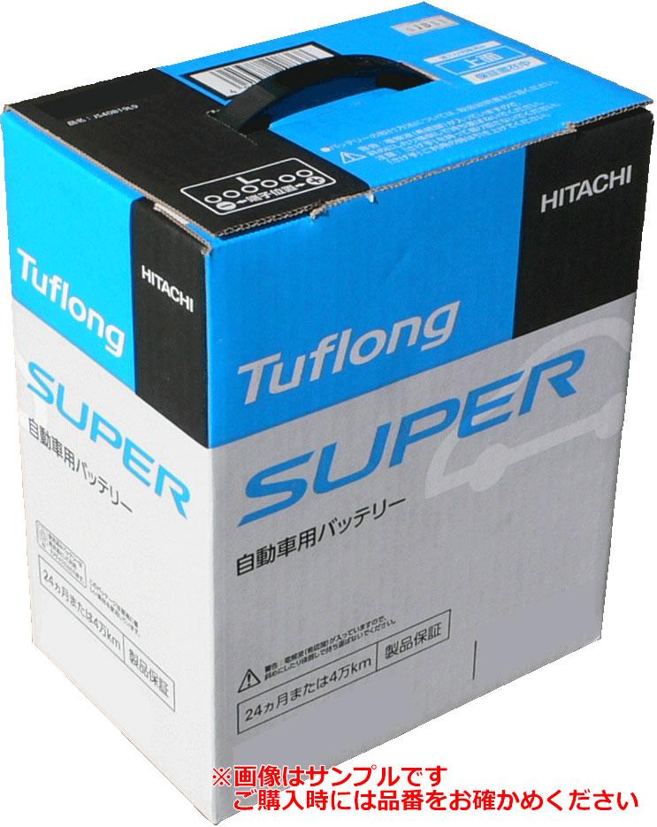 日立化成 Tuflong SUPER タフロングスーパー バッテリー 75D23R 【NF店】