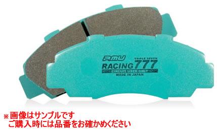 projectμ プロジェクトミュー ブレーキパット RACING777 フロント F261 【NF店】