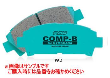 projectμ プロジェクトミュー ブレーキパット COMP-B GYMKHANA リア R421 【NF店】