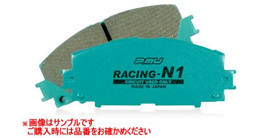 projectμ プロジェクトミュー ブレーキパット RACING-N1 フロント F150 【NF店】