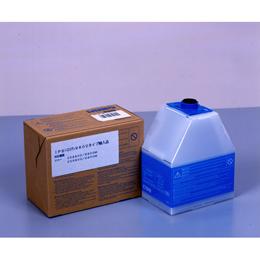 <欠品中 未定>☆RICOH イプシオトナー シアン タイプ9800 タイプ輸入品T160 5488 RS-TNLP9800CJY