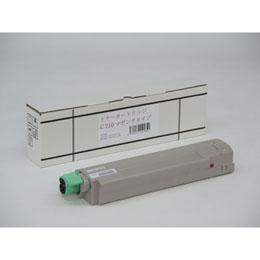 <欠品中 未定>☆RICOH イプシオ SPトナー マゼンタ C710 タイプ汎用品 NB-TNLPC710MG