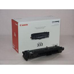 <欠品中 未定>☆CANON トナーカートリッジ533(333)タイプ 輸入品 CN-EP533JY