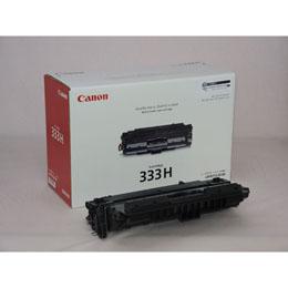 <欠品中 未定>☆CANON トナーカートリッジ533H(333H)タイプ 輸入品 CN-EP533-WJY