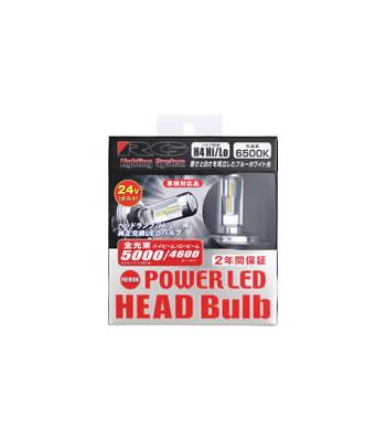 RG レーシングギア LEDヘッドライトバルブ プレミアム 24V用H4Hi/Lo切替 6500K RGH-P743 【NF店】