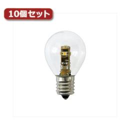 ☆YAZAWA S35形LEDランプ電球色E17クリア10個セット LDA1LG35E173X10