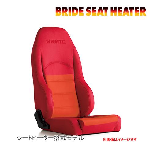 BRIDE ブリッド DIGOIII LIGHT シートヒーター搭載モデル レッド D55BBN 【NF店】