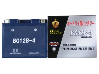 BROAD ブロード BGゲルタイプ バッテリー BG12B-4