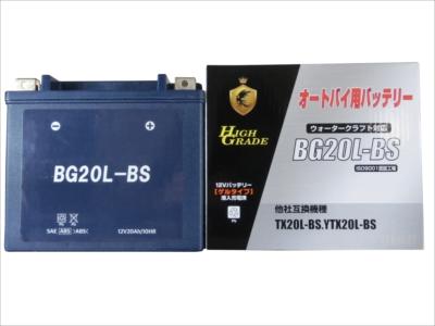 BROAD ブロード BGゲルタイプ バッテリー BG20L-BS 【NF店】