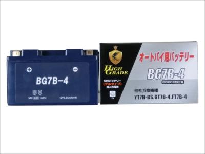 BROAD ブロード BGゲルタイプ バッテリー BG7B-4 【NF店】