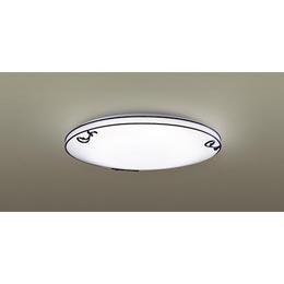☆Panasonic LEDシーリングライト ~10畳 LGBZ2522
