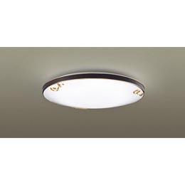 ☆Panasonic LEDシーリングライト ~10畳 LGBZ2523