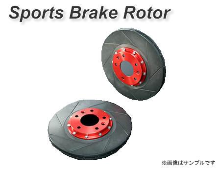 AutoExe オートエグゼ スポーツブレーキローター リア【MND565R】 ロードスター NDERC