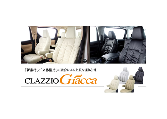 Clazzio クラッツィオ シートカバー Clazzio Giacca (ジャッカ) トヨタ プレミオ 品番:ET-1084
