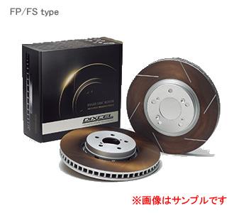 DIXCEL ディクセル ブレーキローター FP フロント FP311 9325S 車種:トヨタ クラウン 型式:GRS214 【NF店】