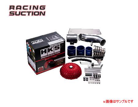 HKS レーシングサクション 70020-AM102 車種:ミツビシ ランサーエボリューション 型式:CT9A 【NF】