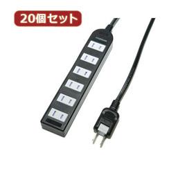 ☆YAZAWA 【20個セット】 ノイズフィルター付AV機器タップ Y02KNS602BKX20