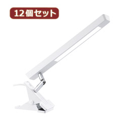 ☆YAZAWA 【12個セット】 LED5Wクリップライトホワイト Y07CLLE05N13WHX12