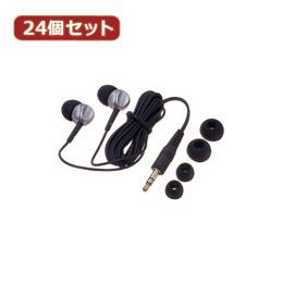 ☆YAZAWA 【24個セット】 カナルタイプステレオイヤホン シルバー VR128SVX24