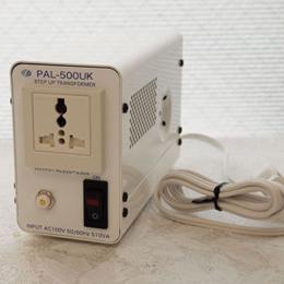 ☆スワロー電機 【受注生産のため納期約2週間】アップトランス 100V→240V 500W PAL-500UK