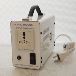 ☆スワロー電機 【受注生産のため納期約2週間】アップトランス 100V→240V 1000W PAL-1000UK