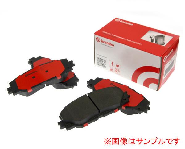 brembo ブレンボ セラミックブレーキパッド 品番:P85 102N フロント AUDI A8 (4E) 型式:4EBFLF 年式:04/09~05/05 【NF店】