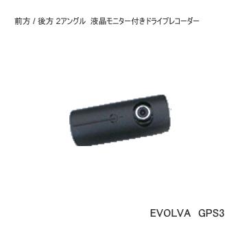 DELTA デルタ EVOLVA GPSIII 前方/後方2アングル 液晶モニター付き 12V/24V ドライブレコーダー D-1450 ブラック 【NF店】