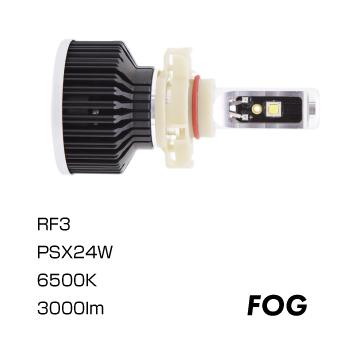 ZRAY (ゼットレイ) フォグライト専用 LED BULB KIT RF3 【受注生産品2W】 【NF店】