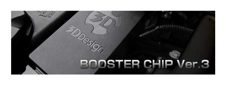 【超歓迎】 3D Design 3シリーズ BMW ブースターチップ Ver.3 品番:5201-25511 3D 3シリーズ 品番:5201-25511 F80 M3/S55B30A, キリムファイン キリム_トルコ雑貨:76c3bd4b --- kventurepartners.sakura.ne.jp