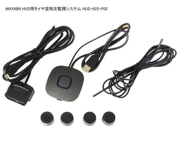 MAXWIN HUD用タイヤ空気圧監視システム HUD-622-P02 ヘッドアップディスプレイ専用オプション 【NF店】