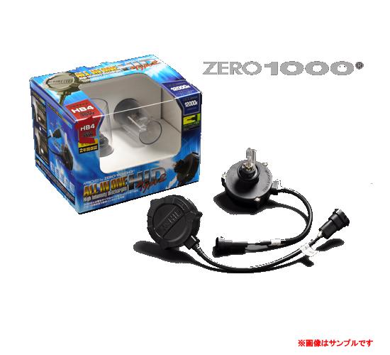 零1000 ZERO-1000 オールインワンHID タイプ2 802H1605 H16 5000K 20W 12V 【NF店】