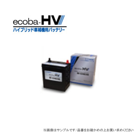 G&YU ジーアンドユー バッテリー ecoba-HV(エコバハイブリッド) 液式タイプ HV-L1 【NF】