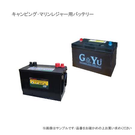 G&YU ジーアンドユー バッテリー キャンピング・マリンレジャー用 GCLE27CP 【NF】