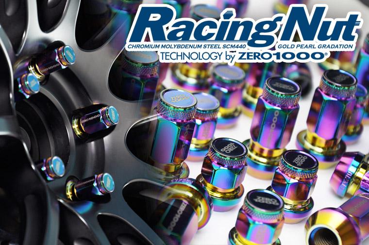 零1000 ZERO-1000 レーシングナット 袋ナット 707B002C M12×P1.25 45mm 20pcs 【NF店】