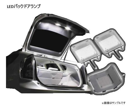 零1000 ZERO-1000 LEDバックドアランプ ZBDL502W レガシィツリングワゴン BRM/BRG 【NF店】