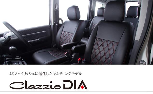 Clazzio クラッツィオ シートカバー DIA (ダイア) トヨタ アルファード ハイブリッド 品番:ET-1652