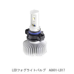 Elut エルト LEDフォグバルブ PSX24W AG601-LB17 【NF店】