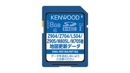 KENWOOD ケンウッド 地図更新SDカード KNA-MD18A 【NF店】