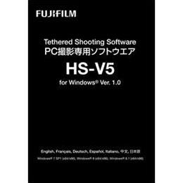 ☆富士フイルム PC撮影専用ソフトウエア「 for Windows Ver. 1.0」 HS-V5