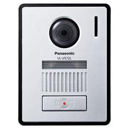 ☆Panasonic カメラ玄関子機 VL-V572L-S