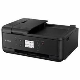 ☆Canon PIXUSTR7530 A4プリント対応 インクジェット複合機 「PIXUS(ピクサス)」 TR7530
